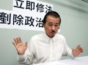 Former Democratic Progressive Party Chairman Shih Ming-te (Image courtesy of CNA)